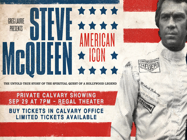 Steve McQueen Outreach Documentary